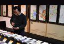 第4回国際イレイサースタンプ品評会、山田泰幸賞選考会を開催しました